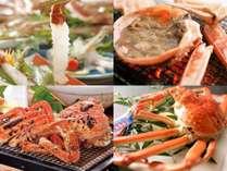 山陰に来たらやっぱり蟹!素材を知り尽くした当館料理長による極上の蟹料理をご賞味ください♪