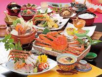 【松葉ガニ会席】料理長厳選の旬の松葉ガニを使用した松葉蟹贅沢コース。