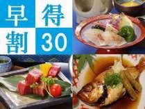 【早期割30】夏の少量美味会席☆地元食材を使った山陰グルメ会席☆