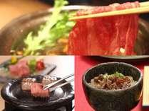 【和牛食べ比べプチ会席】和牛すき焼き鍋×黒毛和牛ステーキ×和牛しぐれ煮御飯