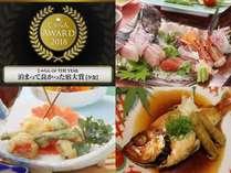 【夏の旬魚会席】日本海特選お造り5種盛(写真は2人前)×のどぐろの煮付け