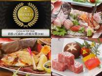 【季節のプレミアム会席】地元3大食材を使用した料理長特選グルメコース☆
