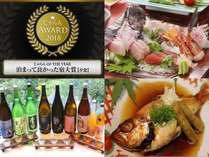 【利き地酒セット付き旬魚会席】地元のお酒にぴったり!日本海特選5種盛り付き☆