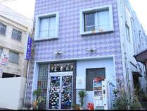 料理のおいしい宿 旅館 美春荘 (鹿児島県)