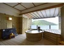 貸切風呂 新「日の湯」