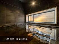 【Natural】◆天然温泉 蓬莱山の湯◆効能は血行良化・高血圧改善・神経痛・筋肉痛・疲労回復など