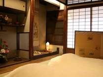 畳のお部屋でごゆっくりお休みください。