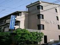 ビジネスホテル和陽館・別館ワコー (愛知県)