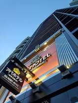 アパホテル 東新宿駅前◆じゃらんnet