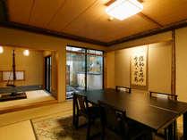 個室食事処個室食事処は利用料が別途掛かります。部屋数に限りがございますので宿までお問合せください。