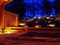 06年12月リニューアルOPENの露天風呂