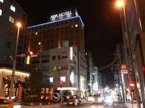 アパホテル<鹿児島中央駅前> (鹿児島県)