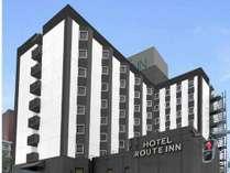 ホテル ルートイン Grand 東京東陽町◆じゃらんnet