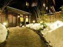 木の葉「玄関」冬景色