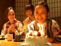 【記念旅】大切な記念日を贅沢に過ごす♪スパークリングワイン、レイトチェックアウトなど特典付き