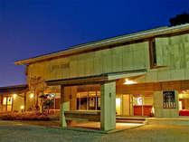 ■外観■城下町龍野の脇坂藩筆頭家老屋敷跡に建つ、創業約100余年旅館です。
