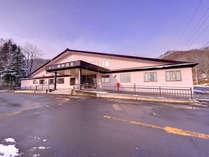 協和温泉 (北海道)