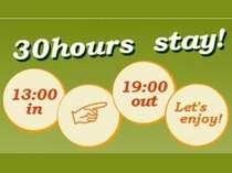 【ロングステイ30】 13:00 to 19:00 ■究極のロングステイで金沢を満喫■