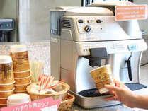 【特典付】テイクアウトコーヒー付プラン♪World coffeeオリジナルブレンド! <朝食付>