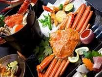【3大蟹付】ポイント10%☆冬の味覚!大好き蟹・蟹プラン(たらば蟹 ずわい蟹 わたり蟹)