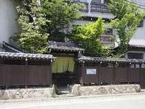 穂高荘 山の庵(やまのいおり)