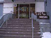 札幌ハウスユースホステル