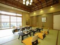 ■個室食事処■檜の間