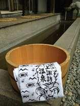 上諏訪温泉にお泊りの翌日は、お得な割引券で湯巡りが楽しめます♪
