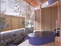 客室露天風呂一例。お部屋でも温泉をたっぷりとお愉しみ頂けます。