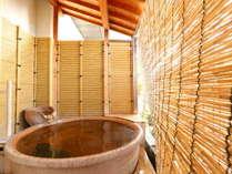 ■客室一例■露天風呂付客室室