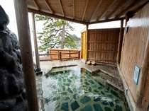 【貸切露天風呂】西伊豆の景色をあなただけで一人占めすることが出来るお風呂です