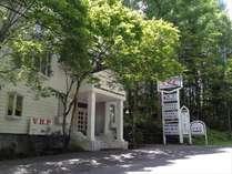 VHP本館 玄関前 春・夏