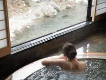 利根川を眺めながら湯ったり至福のひと時【翠渓の湯】