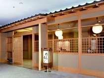 加賀城下町:夜食コーナー