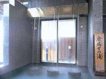 2:うたせ湯[肩病まずの滝]◆【夢湯パーク】片山津温泉から取ったネーミングです!