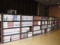 約2000冊の漫画が読み放題です。