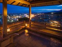 ■月心の湯■~最上階♪絶景の露天風呂~