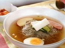 ■使用不可■韓国宮廷料理の冷麺