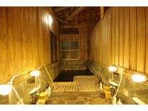 湯屋造りの檜風呂「女湯」源泉かけ流し