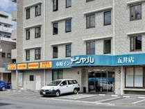 *五井駅から徒歩5分!無料駐車場・無料Wi-Fi・全室ワイドベッド
