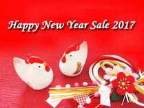 【初旅へ出かけよう】 Happy New Year Sale 2017! -朝食特典付きでお得!-