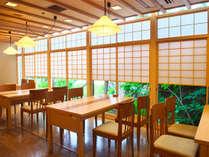 日本料理「藤さわ」季節感あふれる会席料理をお楽しみください。