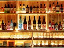 *【Bar】様々なお酒やソフトドリンクをご用意。お客様同士の交流も盛り上がる事まちがいなし♪