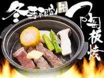 県産牛の陶板焼