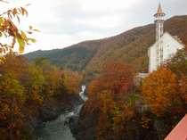 たきのうえホテル渓谷の写真