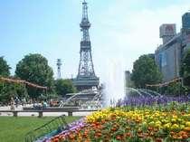 札幌中心、大通公園や札幌駅にもアクセス抜群、観光・ビジネス拠点にどうぞ