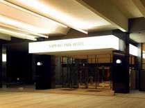 写真:札幌パークホテル