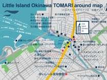 リトルアイランドオキナワ泊【周辺マップ】泊港まで海沿いを徒歩5分の好立地!