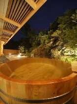 静かさと心地よい風が気持ちいい露天風呂(大浴場)