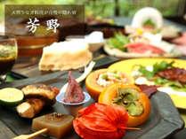 *山中湖の天然うなぎをはじめその季節の中で一番おいしい食材を、時間をかけ、心を込めて調理いたします。